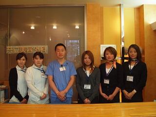 共立 美容 外科 共立美容外科 久次米秋人のブログ